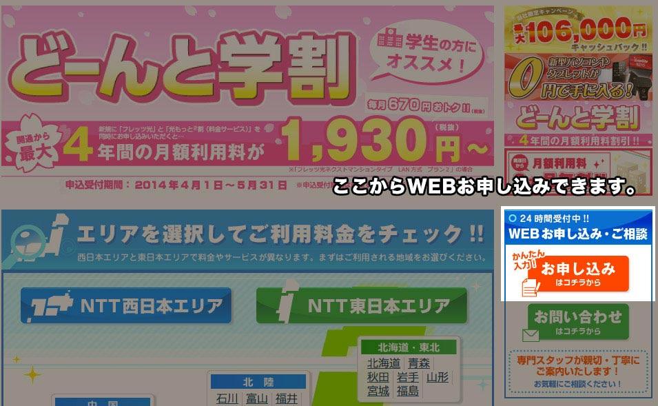 webmousikomi3