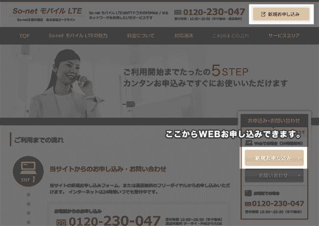 webmousikomio5