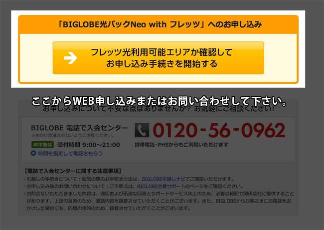 スクリーンショット 2014-06-17 17.29.56