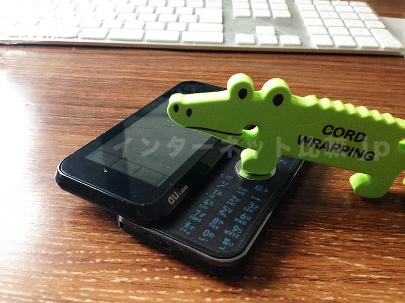 iPhoneの電話帳からガラゲーの電話帳に移行(au)